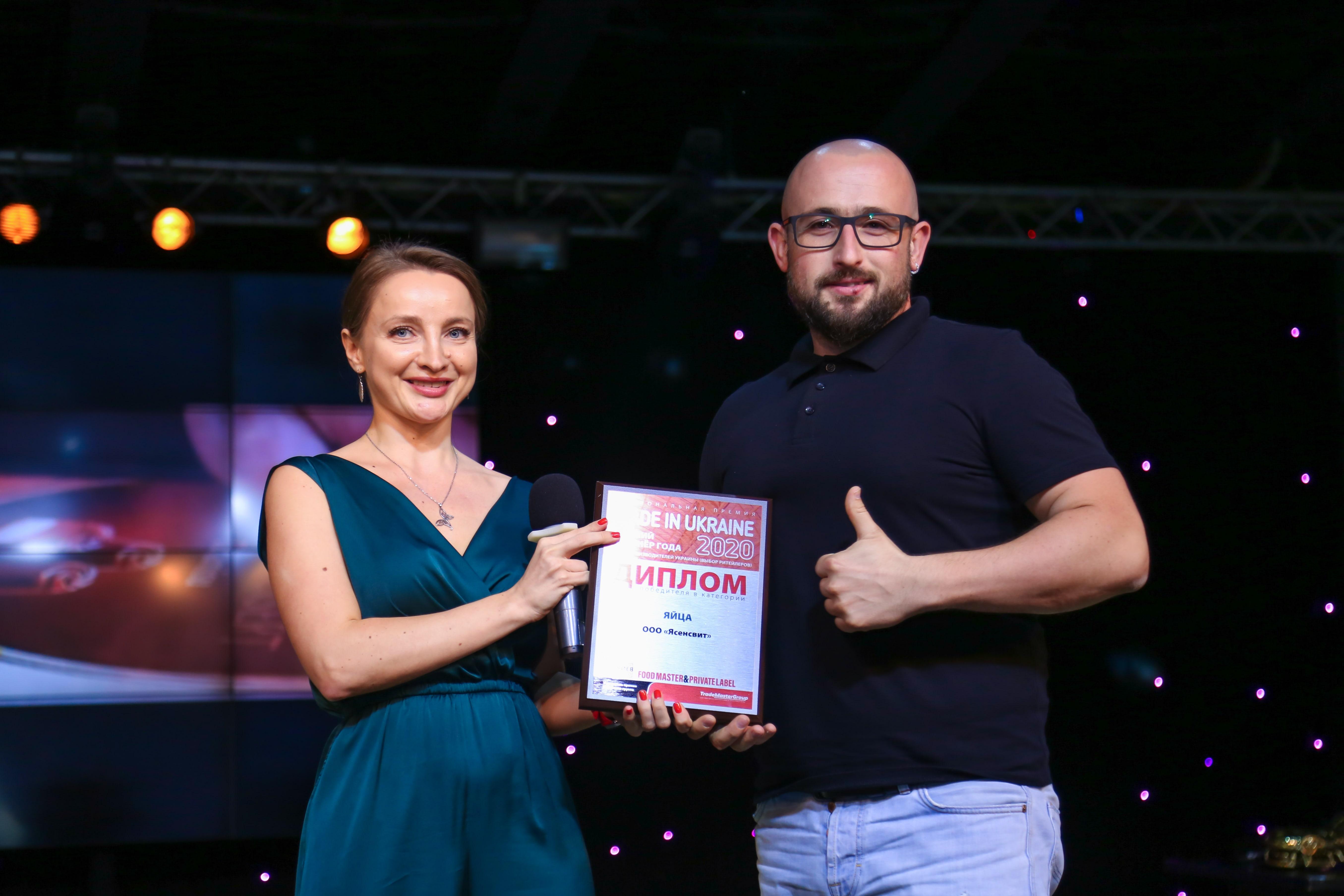"""""""ЯСЕНСВІТ"""" став переможцем Національної премії «Made-in-Ukraine 2020: Кращий партнер року серед виробників» у категорії """"Яйця"""""""